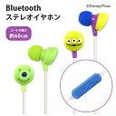 е╟еге║е╦б╝ е╘епе╡б╝ енеуещепе┐б╝ Bluetooth е╣е╞еьекедефе█еє едефе█еє bluetooth еяедефеье╣ iPhone е╓еыб╝е╚ееб╝е╣ еяедефеье╣едефе█еє е▐едеп╔╒дн едефе█еєе▐едеп е╣е▐е█ е╣е▌б╝е─ ─╠╧├ еиедеъевеє е▐едеп