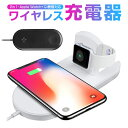 【Apple Watch+スマートフォン 2in1 ミニワイ...