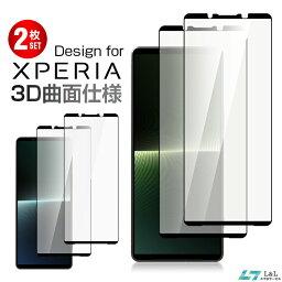 2枚セット Xperia 8 ガラスフィルム Xperia 5 全面保護フィルム Xperia XZ/XZs XZ1 XZ2 XZ3 Ace Xperia 1 ガラスフィルム XZ3 液晶保護フィルム エクスペリア XZ1 ガラスシート ソニー エックスゼットワン SO-01K SOV36 701SO フィルム 3D曲面 フチまで覆う <strong>さらさ</strong>ら