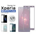 Sony Xperia XZ2 ╢п▓╜ емеще╣ е╒егеыер ┬╤╛╫╖т SONY XZ2 ▒╒╛╜╩▌╕ю е╒егеыер е╜е╦б╝ еиепе╣е┌еъев XZ2 SO-03K SOV37 702SO емеще╣ е╒егеыер ╡д╦ве╝еэ есе├ен▓├╣й ┴ў╬┴╠╡╬┴