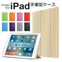 iPad ミニ ケース iPad Air iPad カバー ...