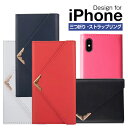 iPhone XS ケース 手帳型 かわいい iPhoneX ケース おしゃれ アイフォーン テン ...
