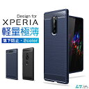Xperia 5 ケース 手帳型 Xperia 8 保護ケー...