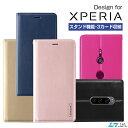 Xperia 5 ケース Xperia 1 手帳型 Xper...