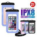 【2個セット】スマホケース 完全防水 iPhoneX スマホ...