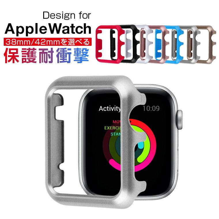 Apple Watch ケース Apple Wa...の商品画像