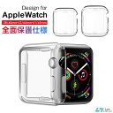 【楽天1位獲得】Apple Watch Series 6 Apple Watch Series 5 カバー Apple Watch Series 4 ケース Apple Watch Series 5 フィルム 40mm..
