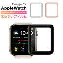 【楽天1位獲得】Apple Watch Series 5 ガラスフィルム Apple Watch Series 4 保護フィルム Apple Watch 全面 液晶保護フィルム 40mm 44mm 38mm 42mm アップルウォッチ 4/3/2/1 強化ガラス 保護フィルム 3D曲面 TPU カバー 送料無料