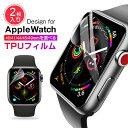 Apple Watch 4 フィルム TPU 44mm Apple Watch Series 4 4