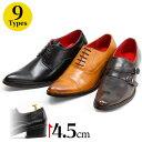 ビジネスシューズ メンズ 紳士靴 ヨーロピアンテイストなデザイン お手入れ簡単 ブラック 黒 プレーントゥ ストレートチップ ダブルストラップ