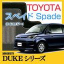 【DUKEシリーズ】トヨタ★スぺイド Spade★フロアマ...
