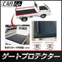 【軽トラ★軽トラック】 ゲートプロテクター あおりガード枠保護(2mm)★1台分