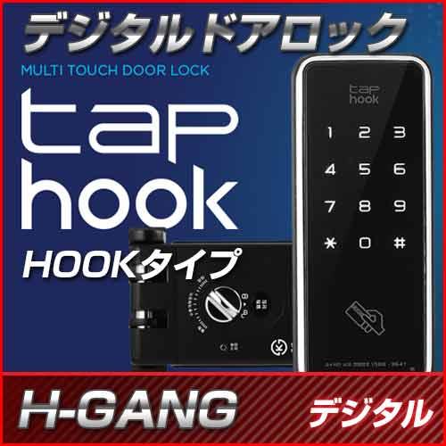 【送料無料】【H-GANG】デジタルドアロック ...の商品画像