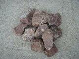 【】三重の赤石土留めセット【お試し10石セットです】お庭のアクセントや土留めに♪玉砂利とのしきりに・・・庭石のことなら当店におまかせ^^【ガーデニング資材】