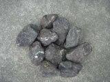 【】紫雲石土留めセット【お試し10石セットです】お庭のアクセントや土留めに♪玉砂利とのしきりに・・・庭石のことなら当店におまかせ^^【ガーデニング資材】