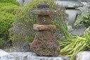 【送料無料】水岩石灯篭【1】水岩石をカットして灯篭を創りました^^