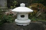 【】玉手灯篭(御影石)お庭の模様替えにピッタリ?玉砂利の上にも似合います!!