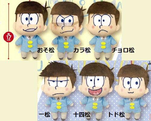 おそ松さん 揃えて6つ子ぬいぐるみマスコット (おそ松・カラ松・チョロ松・一松・十四松・トド松)