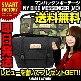 ������̵���� �ޥ�ϥå���ݡ��ơ��� ���������Хå� ��å��󥸥㡼�Хå� Manhattan Portage NY BIKE MESSENGER (MD) 1615 �Хå� ���Х� �� �ɿ�ӥˡ��� ��� ��ǥ��� �˽����� �����奢�� ������� �̳� ���� �ڥ����ȥ�å� �߸˲��Τ���� ��