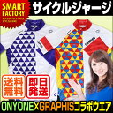 """ONYONE(オンヨネ)×GRAPHIS(グラフィス) コラボレーション! GRAPHIS オリジナルサイクルウェアが登場! SMART FACTORY イメージキャラクター""""今井美穂さん""""監修!"""