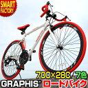 自転車 ロードバイク 700x28C シマノ 21段変速 補...