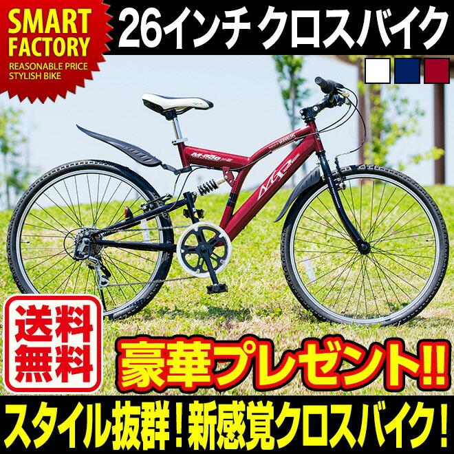 【送料無料】新発売! 自転車 26インチ クロスバイク (3色) シマノ製6段ギア 通学 自転車 通販 スポーツ・アウトドア 自転車 マイパラス M-650 type3 リアサス 2016 NEW  「父の日」 すべての人に、すべてのシーンで映えるデザイン実用性を追及したクロスバイク!
