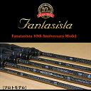 Fantasista 10周年記念モデル ノベルティ付き