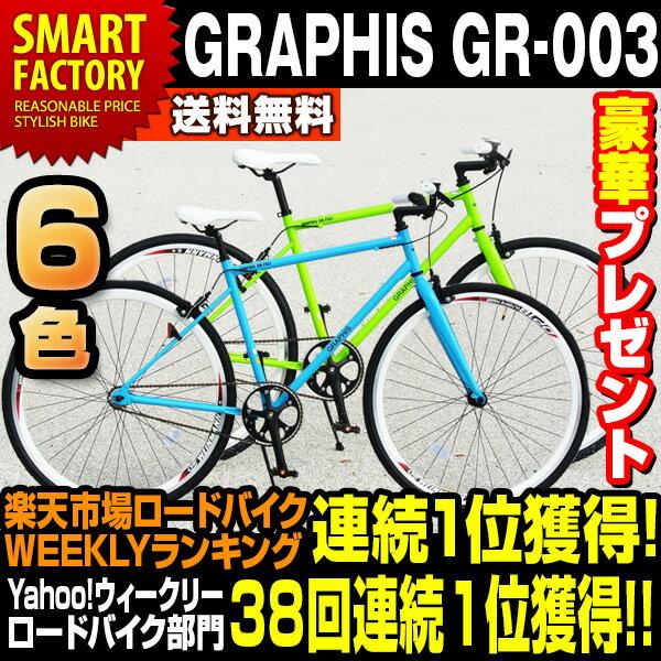 自転車の 自転車 固定ギア フリーギア : ... フリーギア・固定ギア入替可能
