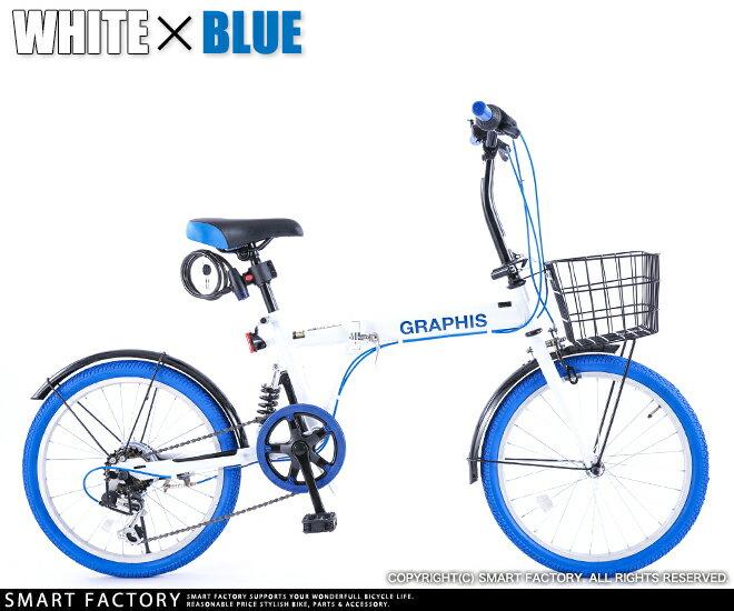 ... 自転車・折畳み自転車)自転車 : 運動 自転車 : 自転車の