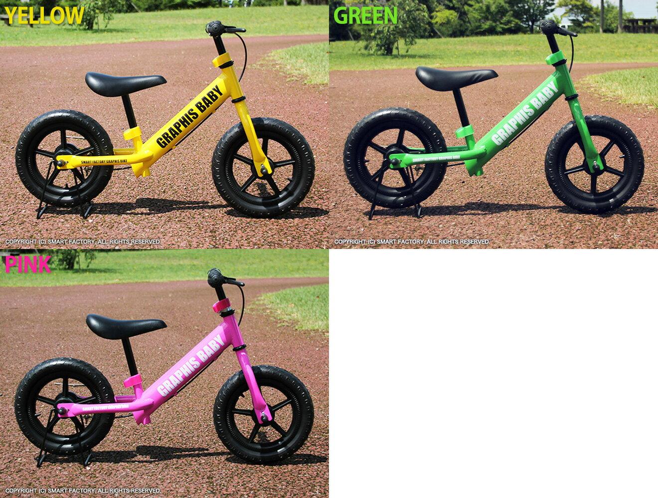 ... 子供用自転車 子供自転車