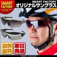 【即日発送】GRAPHISスマートファクトリーオリジナルサングラス(2色)SMARTFACTORY