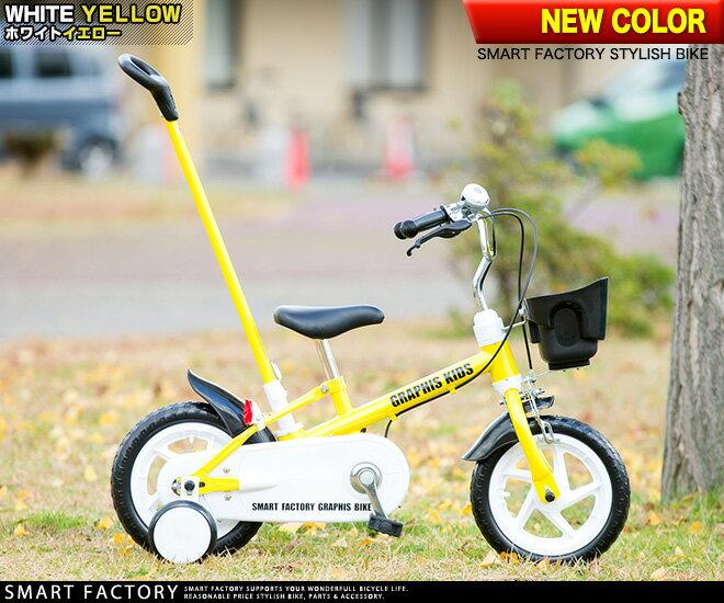 自転車の 自転車 楽天 子供用 : ... 子供用自転車 子供用自転車12