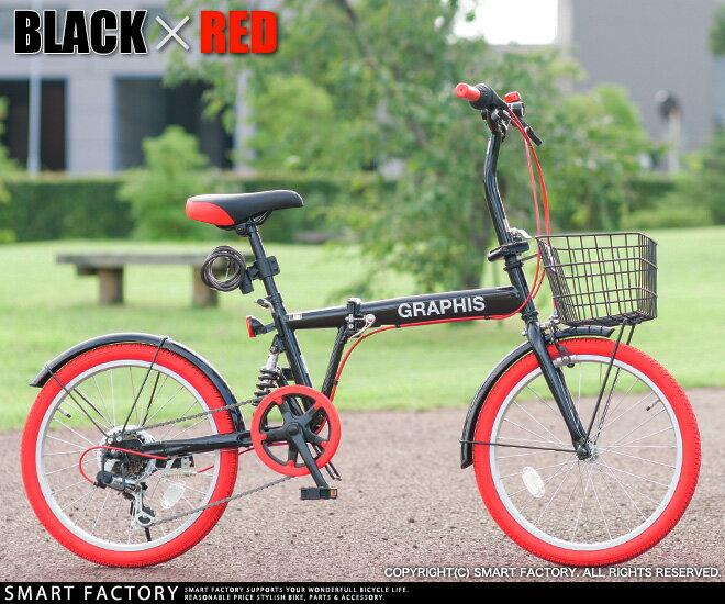 ... 自転車 GRAPHIS GR-777 (12色) 自転車