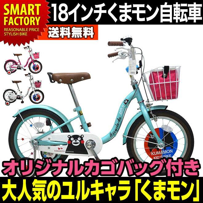 供用自転車GIRLBrオリジナルカゴ ...