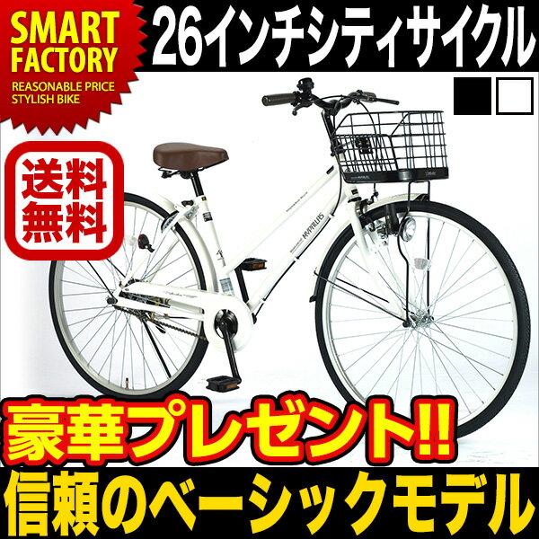 自転車の 自転車 楽天 ママチャリ : ... ママチャリ【税込・送料無料