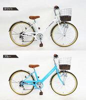 【新発売!!】自転車24インチシティサイクル(4色)シマノ製6段ギア付きカゴ付き鍵付き通学自転車子供用自転車子供自転車スポーツ・アウトドア自転車ママチャリマイパラスM-811