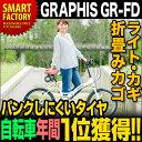 【送料込み】楽天年間ランキング2017 自転車総合1位獲得!...
