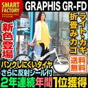 クリスマス平日500円クーポン 2018楽天年間スポーツ・ア...