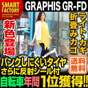 7日間限定1000円クーポン 楽天年間ウィークリーランキング...