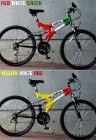 自転車マウンテンバイク・MTBGRAPHISGR-005(6色)自転車26インチシマノ製18段ギアフルサスペンション自転車通販激安★バッグをレビュープレゼント!【送料無料】