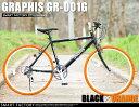 自転車 クロスバイク GRAPHIS GR-001G 自転車 26インチ 6段変速 激安価格 自転車 メンズ レディース 通販 【送料無料】