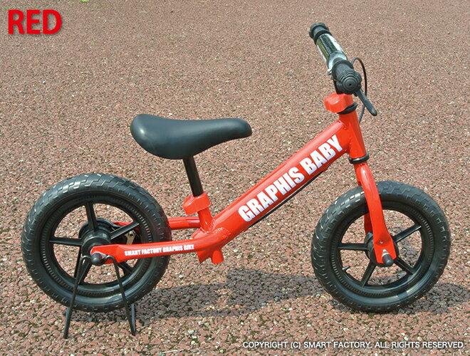 ペダルなし自転車GR-BABY12インチ ...