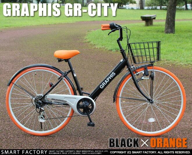 自転車の 自転車 楽天 ママチャリ : 自転車 シティサイクル 自転車 ...