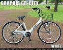 ★3日間限定セール!!★GRAPHIS GR-CITY 26インチ 自転車 シティサイクル 一般車 6段変速 自転車 メンズ レディース ママチャリ おしゃれ 通販 激安【送料無料】