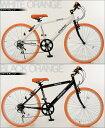 自転車 クロスバイク GRAPHIS GR-001J (4色) 自転車 24インチ 6段変速 可動式ステム 女性 子供 自転車 通販 激安★バッグをレビュープレゼント!【送料無料】