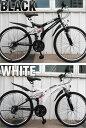 自転車 マウンテンバイク・MTB GRAPHIS GR-005(4色) 26インチ シマノ製18段ギア フルサスペンション 自転車 通販 激安★バッグをレビュープレゼント!【送料無料】