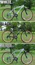 GRAPHIS GR-007 自転車 26インチ 自転車 マウンテンバイク・MTB 18段変速 メンズ レディース 通販 激安 ★バッグレビュープレゼント! 【送料無料】