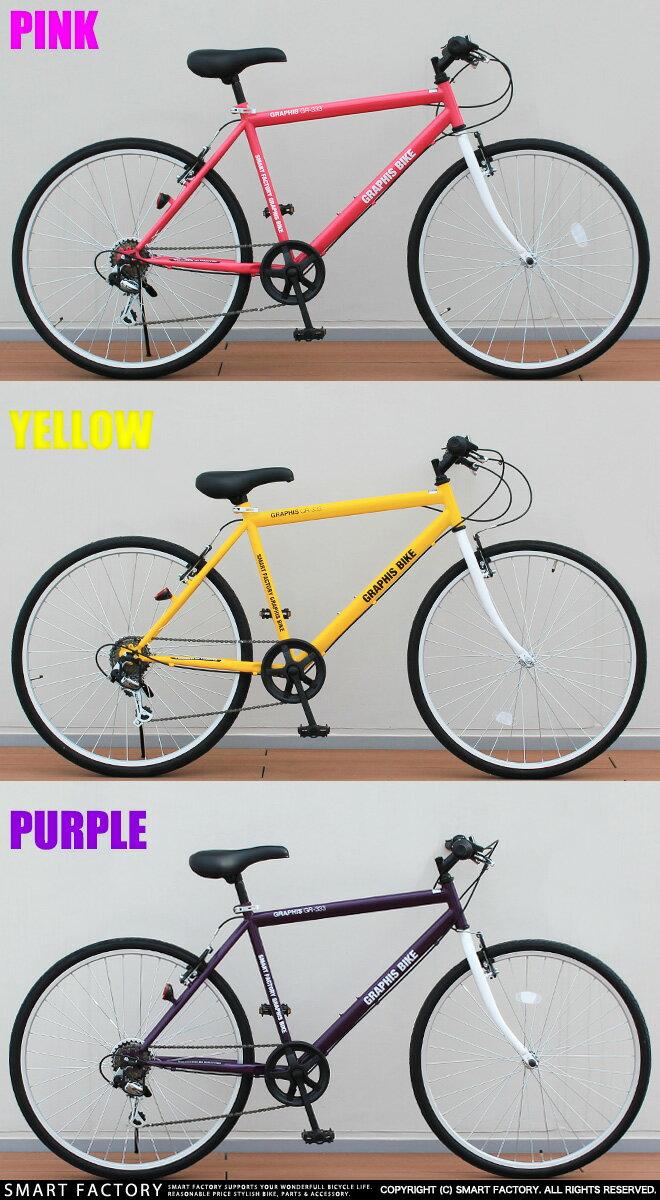自転車の 自転車 送料無料 26インチ : モデル 自転車 26インチ 自転車 ...