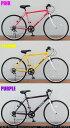 自転車 クロスバイク GRAPHIS GR-333 (7色) 2014年モデル 自転車 26インチ自転車 シマノ製6段変速 カラフル 自転車 メンズ レディース 通販 激安★オリジナルバッグをレビュープレゼント!【送料無料】