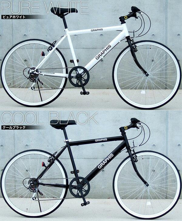 自転車の 自転車 楽天 ママチャリ : バイク (全14色) 自転車 自転車 ...